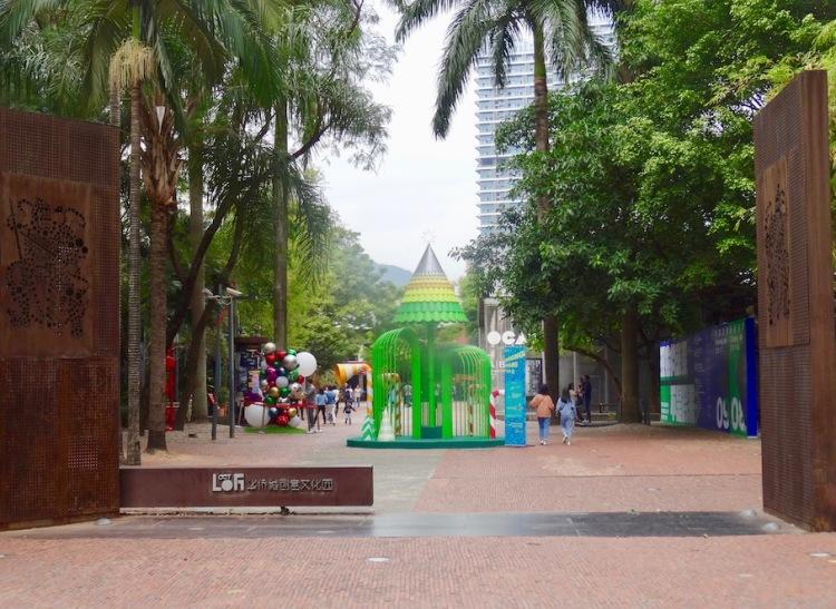 Visit OCT Loft Creative Culture Park Shenzhen.