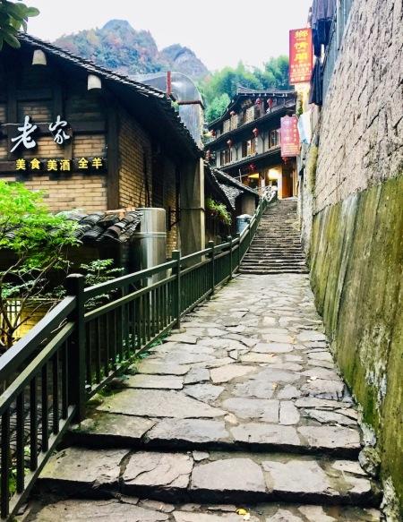 Lingshang Renjia Restaurant Village Yongjia County China.