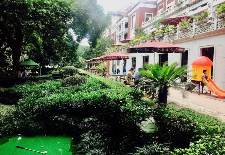 The Shangri-La Hotel Hangzhou.